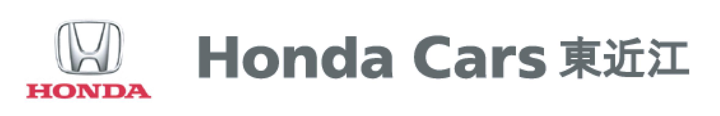 Honda Cars 東近江 web site