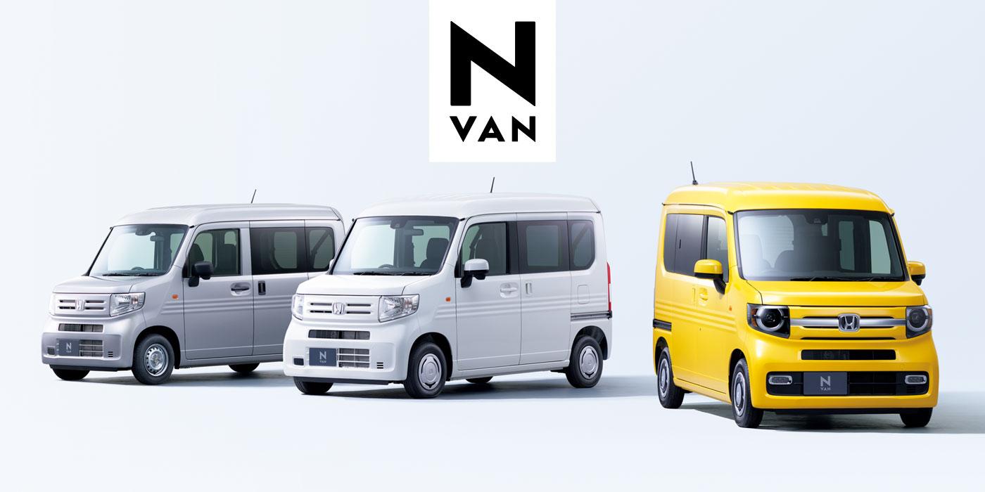 N-VAN